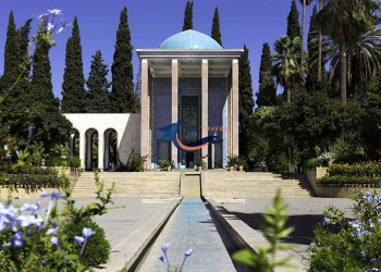 Tomb of Saadi (Saadieh)